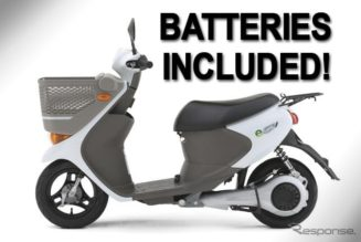 Electric Scooters – Now With Baskets, From Suzuki