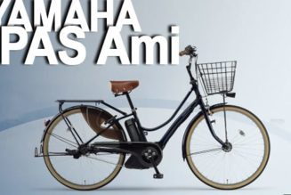 2012 Brings New Electric Bicycles From Yamaha