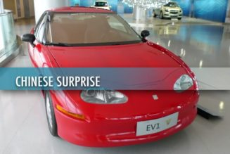 GM EV1 Turns Up in China, Twice