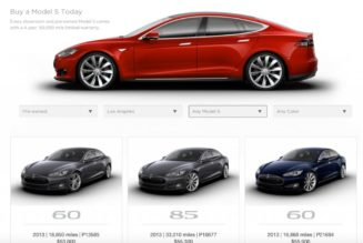 Tesla Certified Pre-Owned Web Page