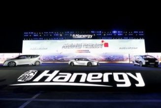 Hanergy solar powered cars