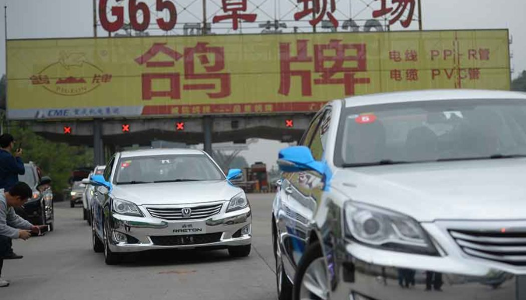 China Announces Autonomous Car Testing Rules