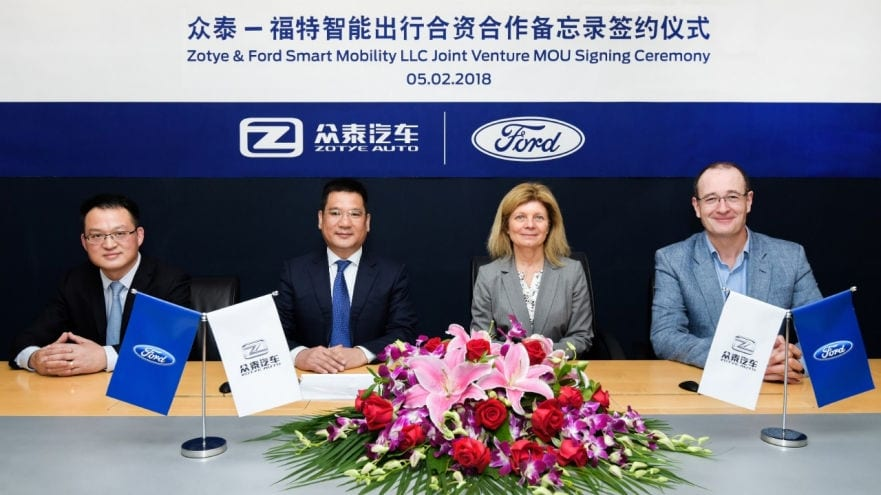 Ford forms EV Joint Venture in China