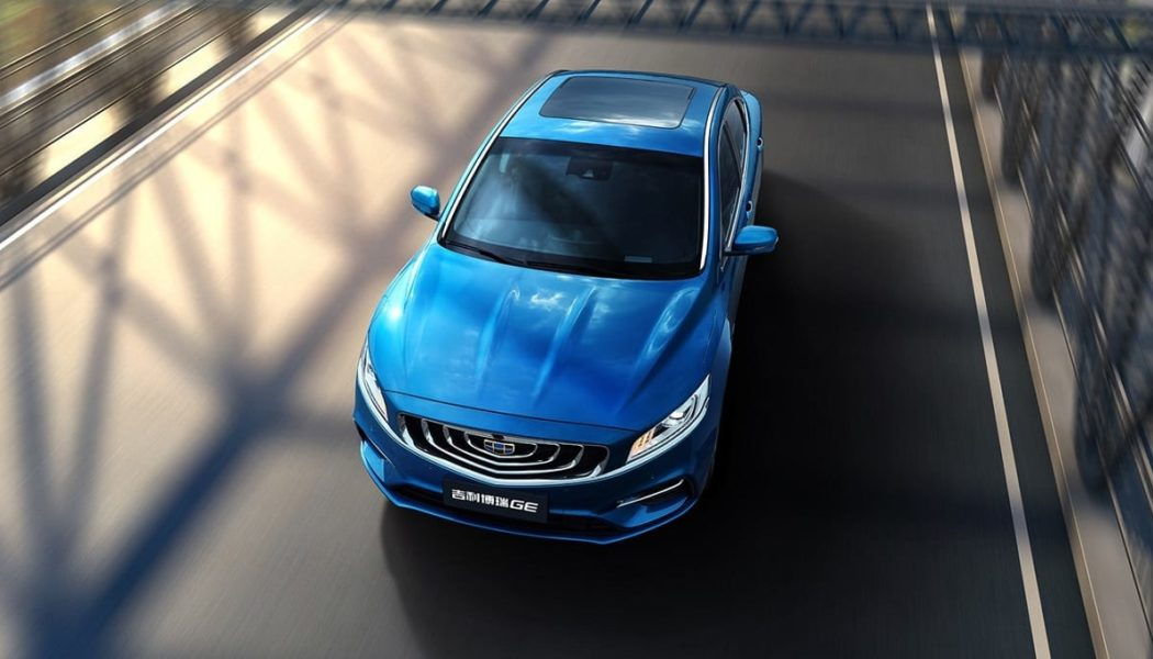 Geely Bo Rui is First Look at Volvo Mild Hybrid Tech