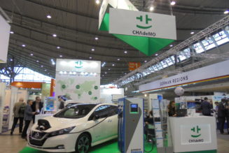 CHAdeMO Charger Cost Overview
